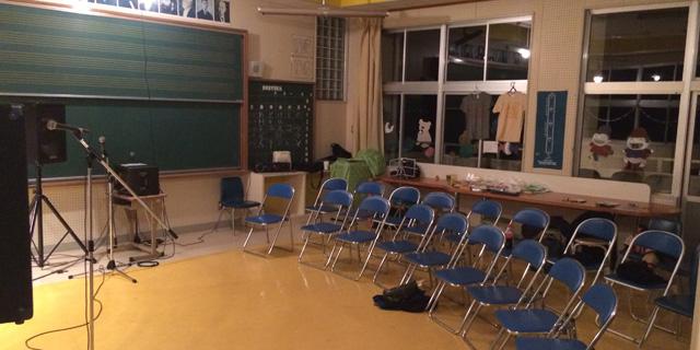 会場は音楽室