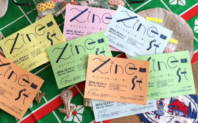 Zine it! vol5