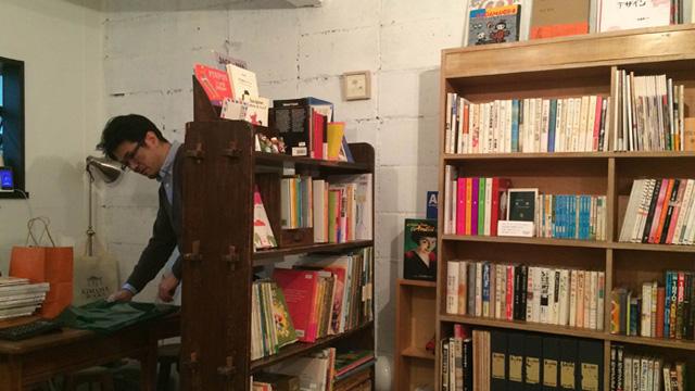 KIMAMA BOOKS