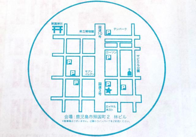 新春紙バカジャンク市