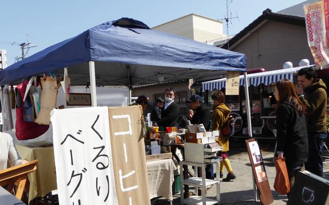 鹿屋バラ色商店街フェスティバル