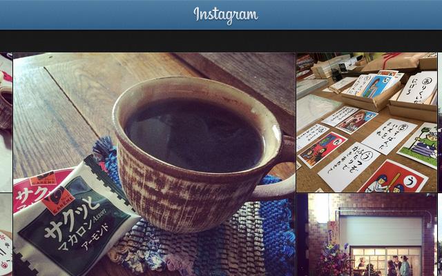 instagram インスタグラム