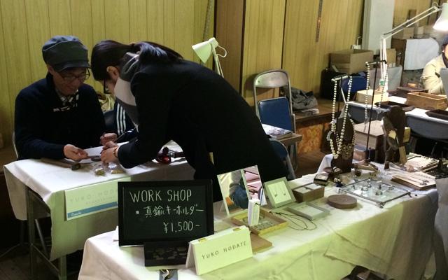 バライロフェスティバルかのや2015-02