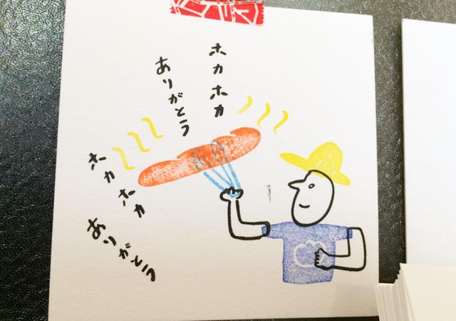 パンウィーク企画!パンとたまねぎさんの「パンはんこ」でオリジナルカードをつくろう!