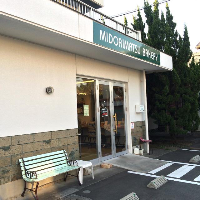 ミドリマツベーカリー