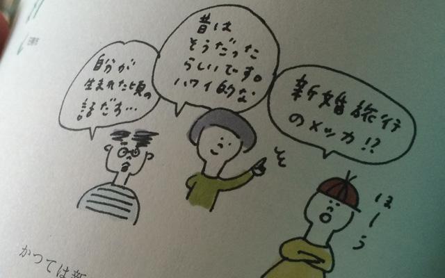 宮崎パン日和