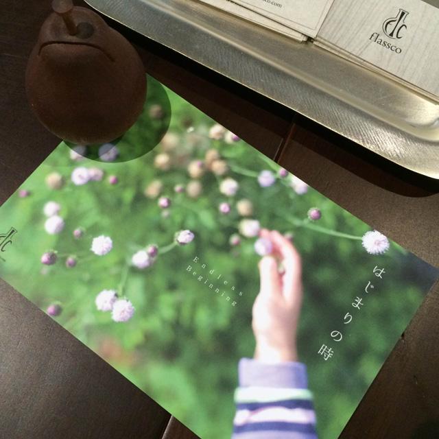 大島真由子 写真展「はじまりの時」