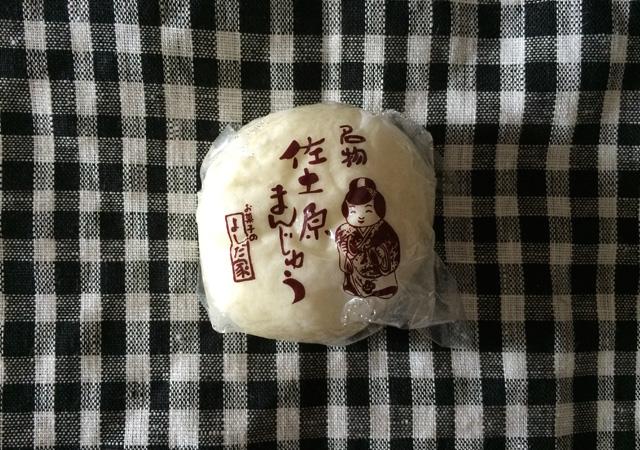 佐土原人形 饅頭喰いのまんじゅう