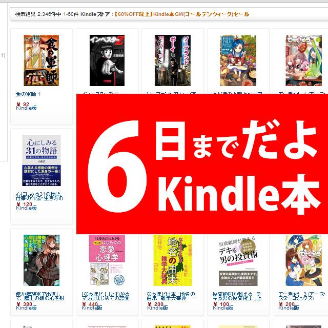 Kindleストア-Kindle本