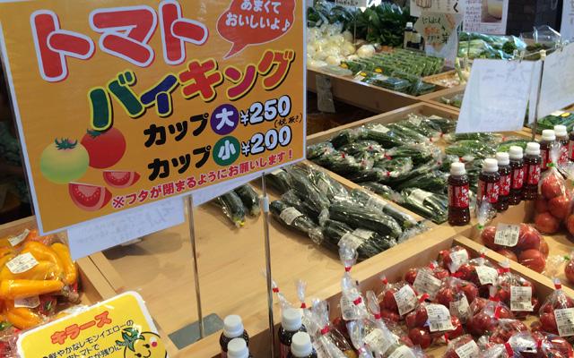 ぽっくる農園:野菜のマルシェ