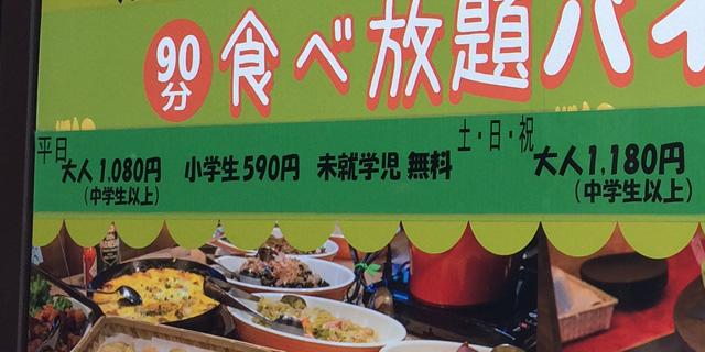 ぽっくる農園:農園レストラン