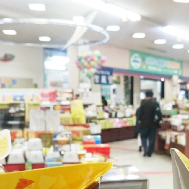 免税店申請 宮崎