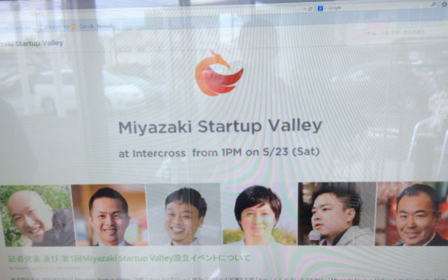 Miyazaki Startup Valley(宮バレー)