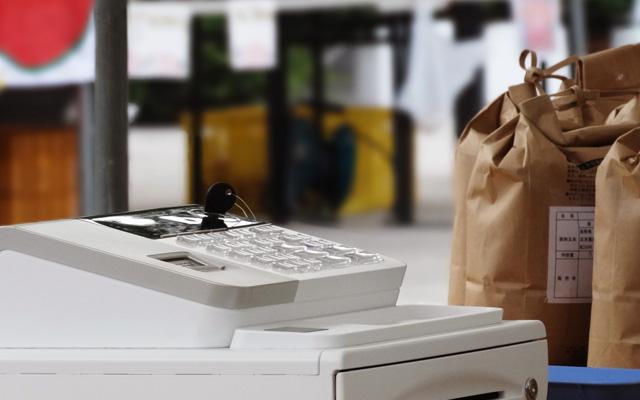 免税販売促進事業費補助金 インバウンド需要を取り込め!