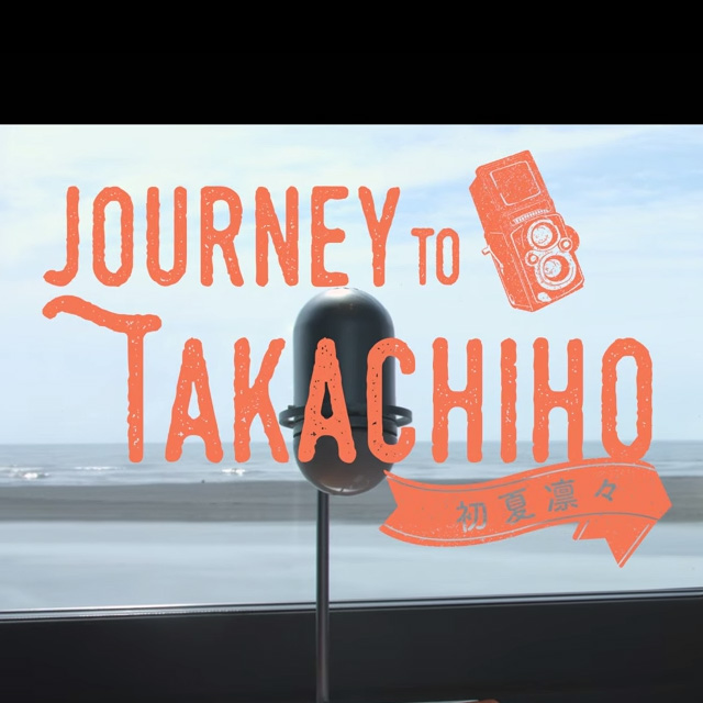 Journey to Takachiho -初夏凛々-