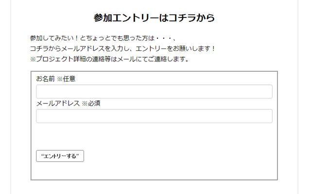 8月29日、みんなで手をつないで青島を囲んでみないかプロジェクト