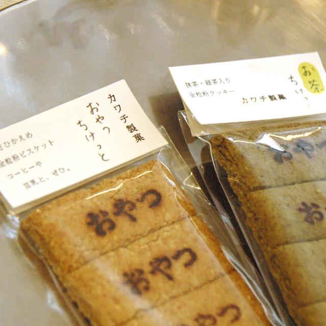 3周年感謝祭 カワチ製菓さんのお菓子販売