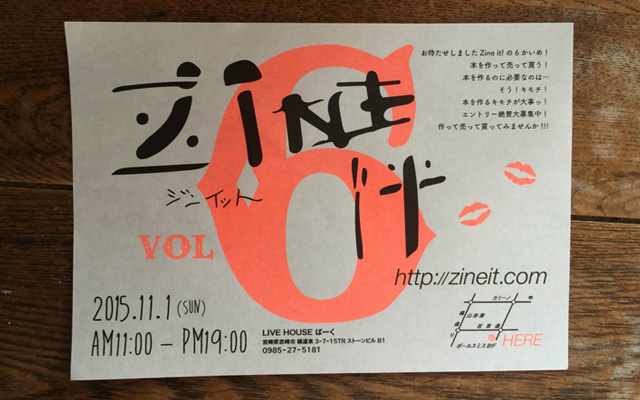 zine it! vol.6
